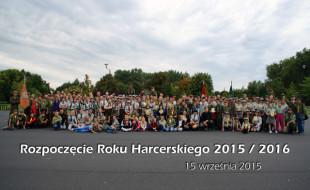 Harcerski Start 2015/2016